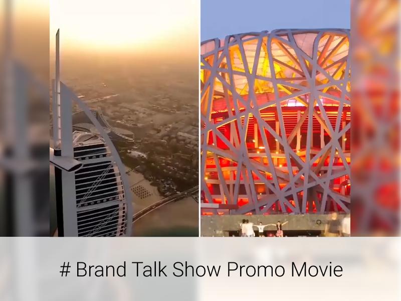 Corporation Fair Commercial Digital Web Design Video